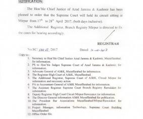 Circuit-Sitting-Mirpur-17-to-28-2017